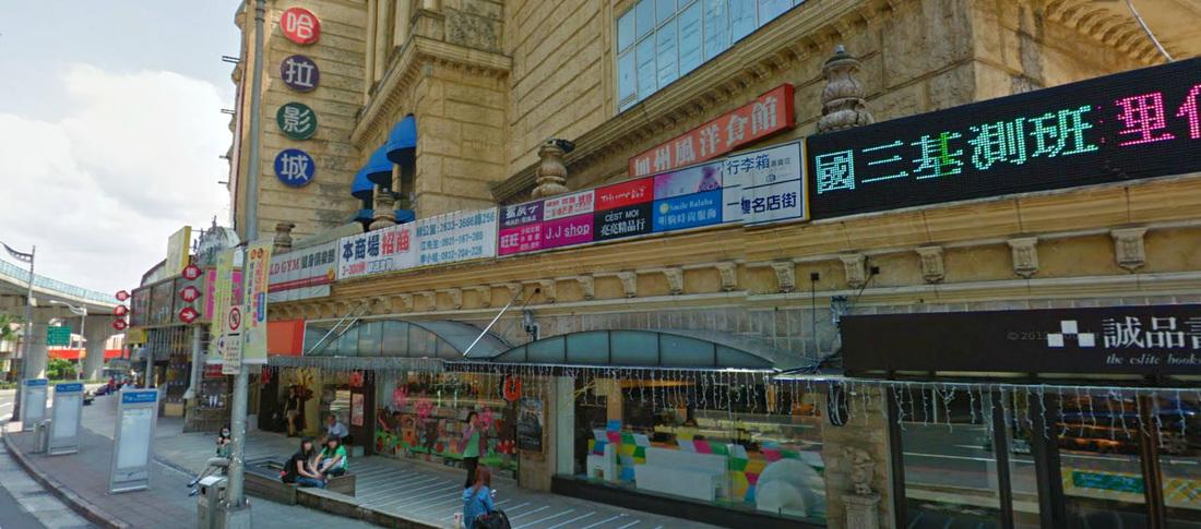臺北 電影院 Taipei Movie Theaters - ★ 優活 健康網 ★ Living Well Website