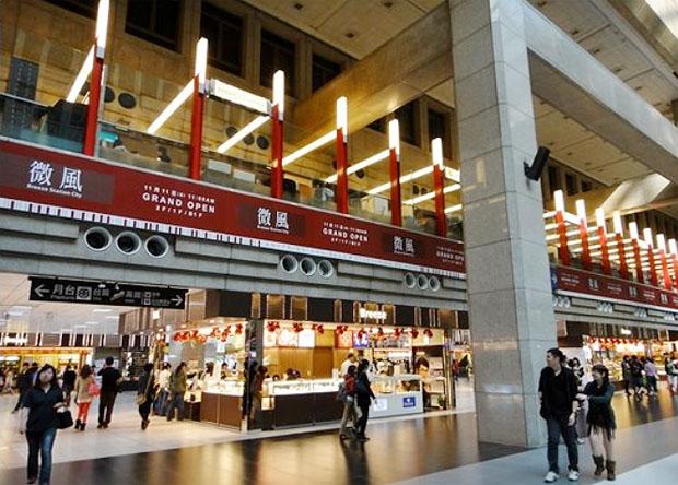 臺北車站美食街- Taipei station food mart - ★ 消費者 網站 ★ The Consumers' Website