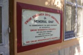 Swami Sivananda Memorial Ghat