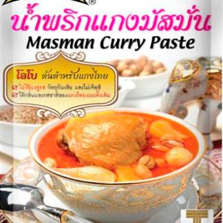 preparation de curry massaman