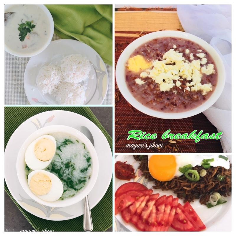 rice breakfast 1