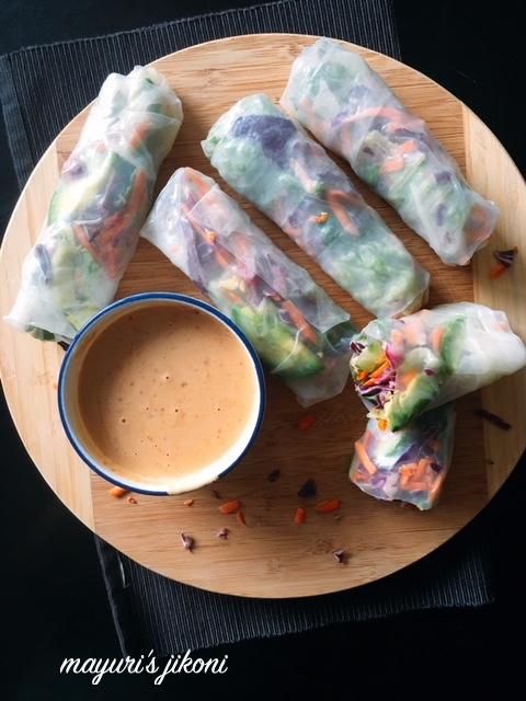 Vietnamese Spring Rolls 1