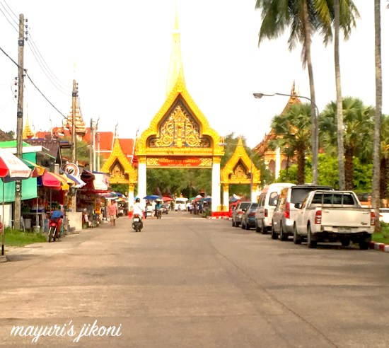 Wat Chalong 1