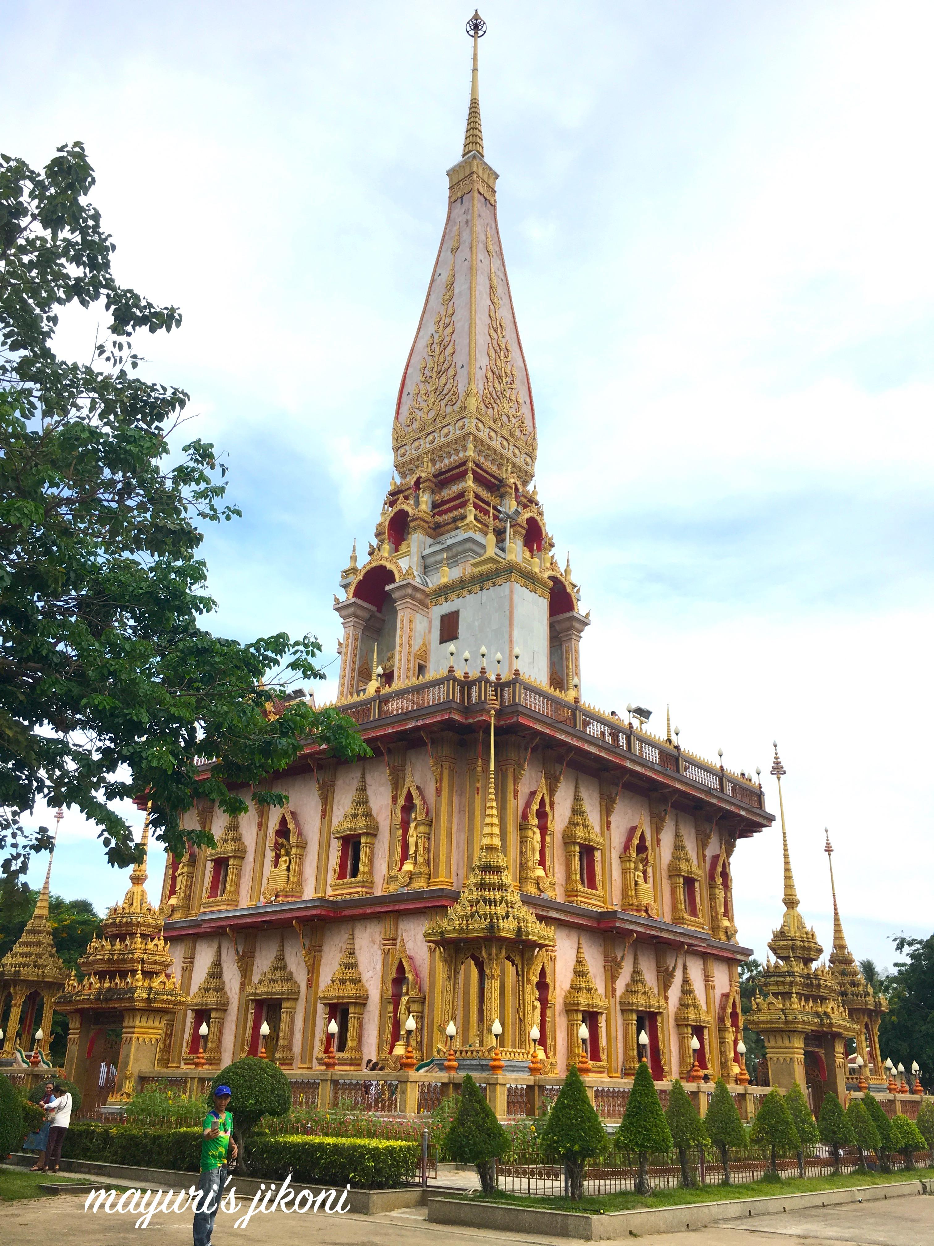 Wat Chalong 12