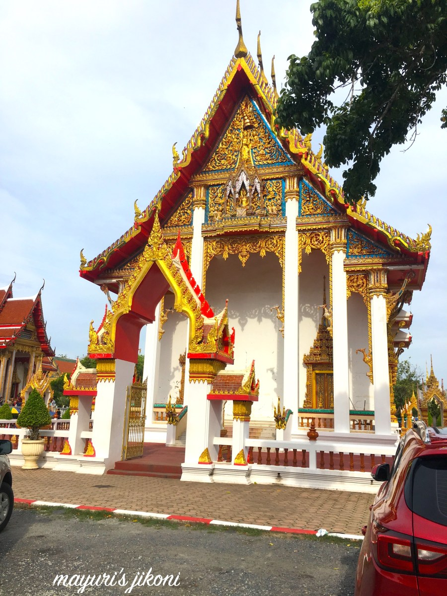 Memorable Journey - Wat Chalong