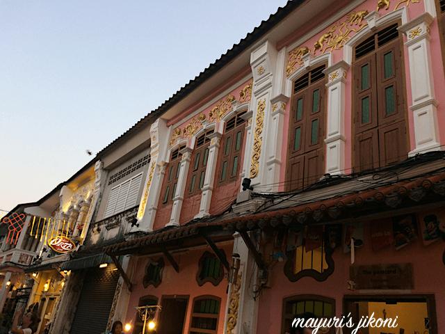 Phuket Town 1