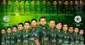 Is Pakistan your favourite cricket team
