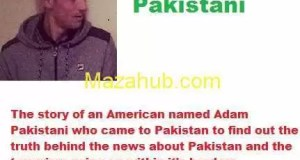 Adam Pakistani
