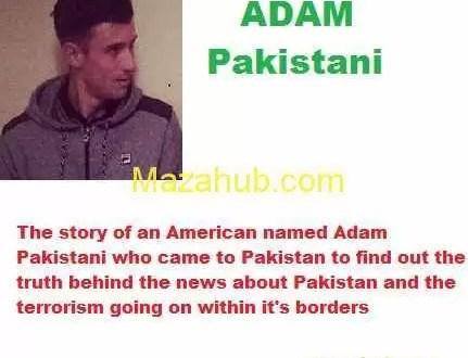 Adam Pakistani