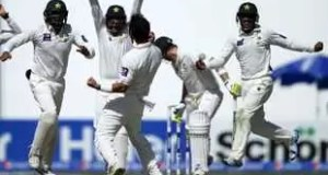 Pakistan vs Australia 1st test