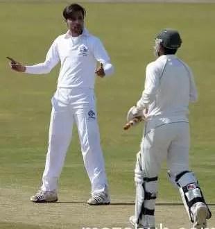 Pakistan vs Ireland 15th March