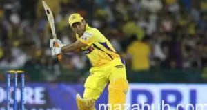 KXIP vs CSK Prediction 16th May 2015