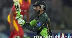 Pakistan vs Zimbabwe 2nd T20 Highlights