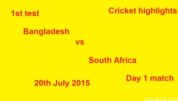 Bangladesh vs South Africa 1st test Day 1 Highlights