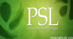 Pakistan Super League 2016 (PSL)