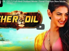 Sher -Dil Full Movie HD Watch Online