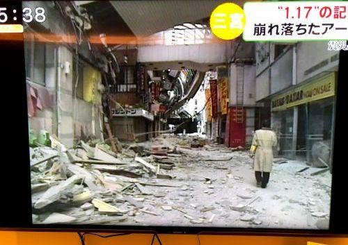 センター街の倒壊状況