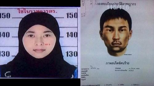 pelaku bom di thailand