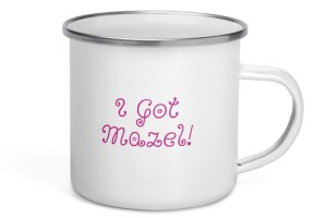 I Got Mazel Mug enamal mockup_Right_Default_12oz_White