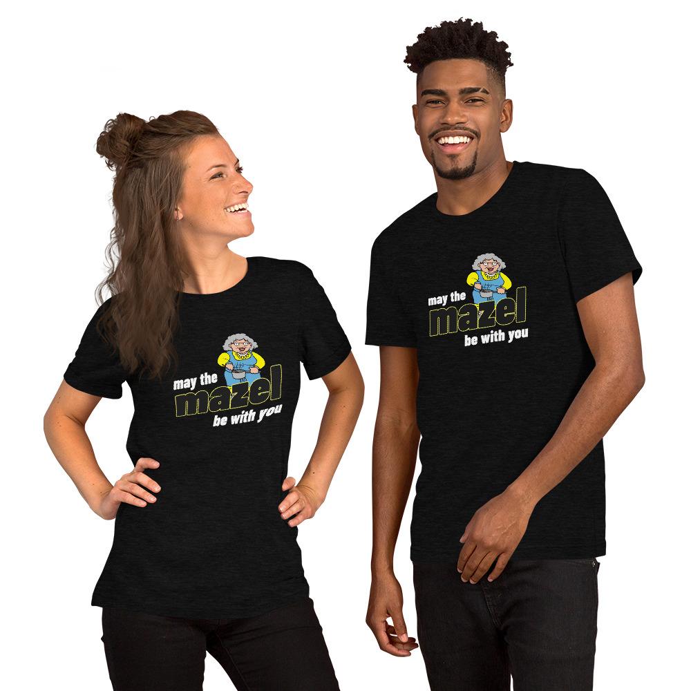 unisex-staple-t-shirt-black-heather-front-61264884d0171.jpg