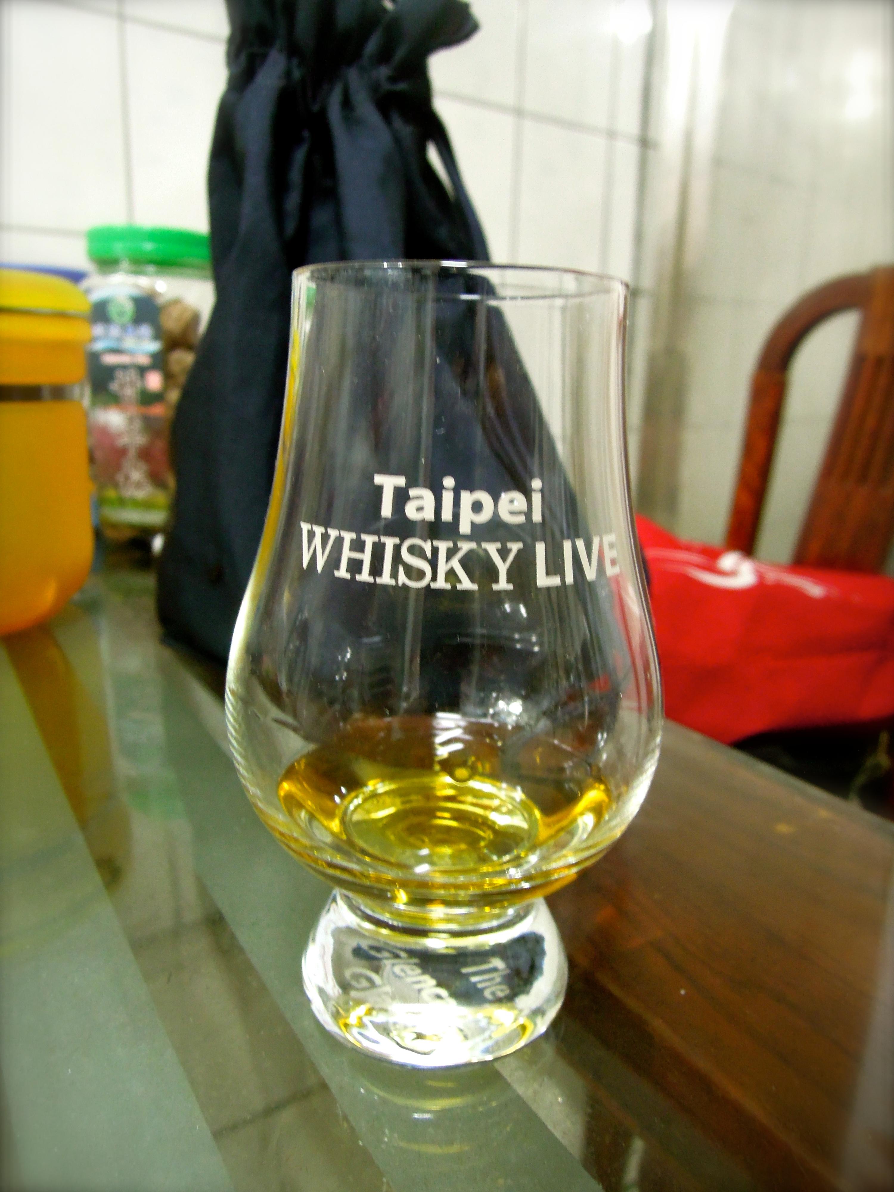 Glencairn Glass 威士忌杯 | Mazer