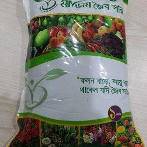 Organic Furtilizar 1 KG Front