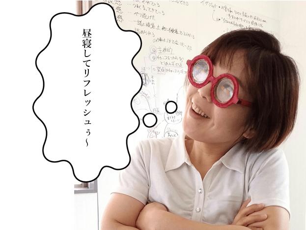 オモシロ消防訓練屋,イグジット,よっしー,強く押すメガネ