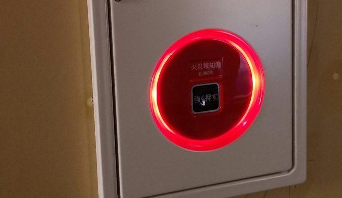 強く押すボタン