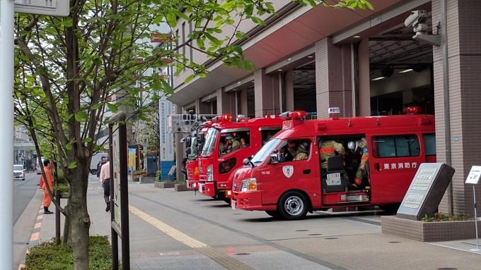 消防車の出動