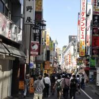 Wycieczka do Japonii: Tania podróż do Azji