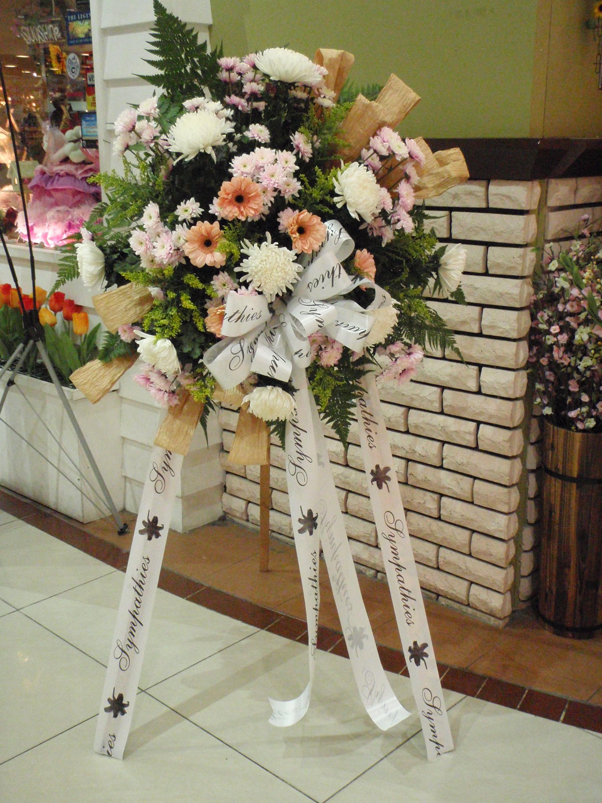 Condolence Wreath Johor Bahru  Mazzo Di Fiore