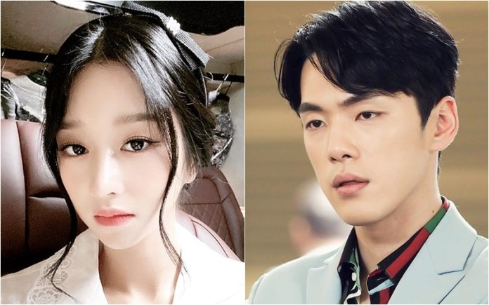 Report: 'It's Okay' star Seo Ye-ji manipulated Kim Jung-hyun in filming of  K-drama 'Time' – Manila Bulletin