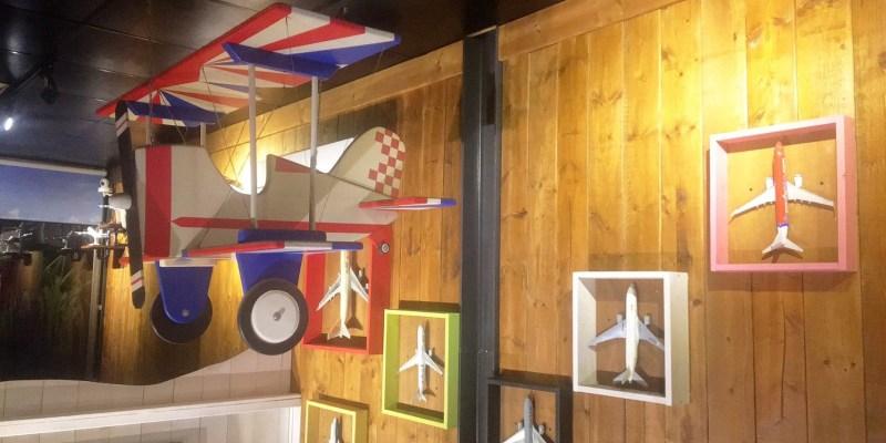 桃園。第三航廈機場咖啡 | 坐著看飛機 | 咖啡配夜景