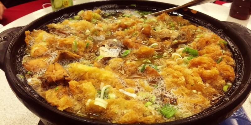 桃園。廣德海鮮餐廳 | 桃園聚餐 | 招牌白鯧米粉