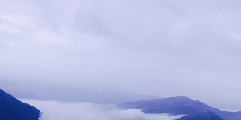 南投仁愛。清境雲的故鄉 | 傳說中的609 | 180度日出美景 | 清境民宿