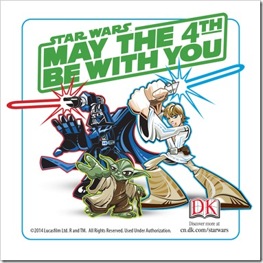 D2 MayThe4th 2014