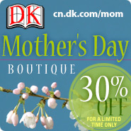 Mother's Day Boutique Sale