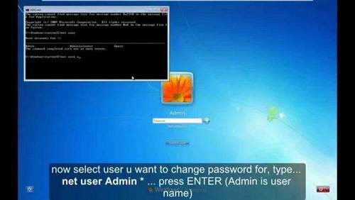 How to Recover Password on a Windows 7 Computer