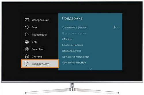 How to Update Applications on Smart TV Samsung