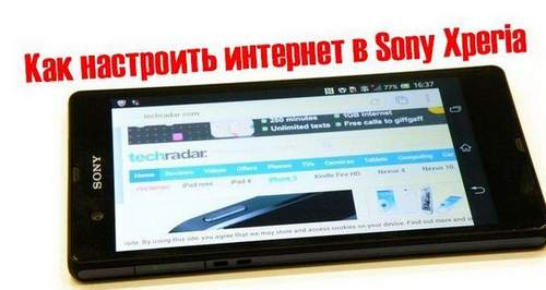 Sony Xperia How to Disable Mobile Internet