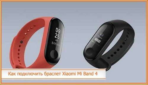How to Connect Xiaomi Band 3 to Phone