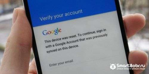 How to Delete a Google Account from an Android Phone