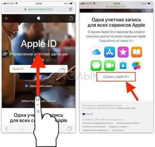 How To Create Apple Id On iPhone 10