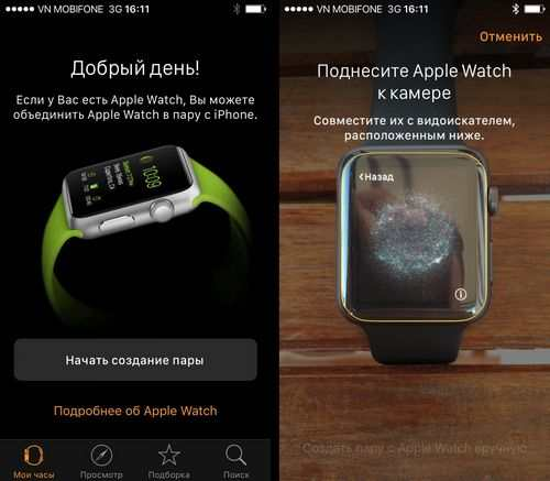 How To Connect Apple Watch To Ipad