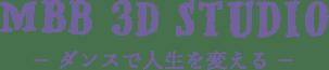 東京都江東区南砂町にある子供向けMBB南砂バレエスクール(教室)