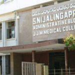 MD General Medicine Admission in JJM Medical College, Davangere