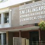 MS Orthopaedics Admission in JJM Medical College, Davangere