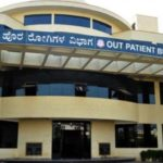 MS General Surgery Admission in Dr BR Ambedkar Medical College, Bangalore
