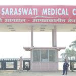 Saraswati Institute of Medical Sciences, Hapur    Admission Open 2017-18   Eligiblity Criteria 2017-18  