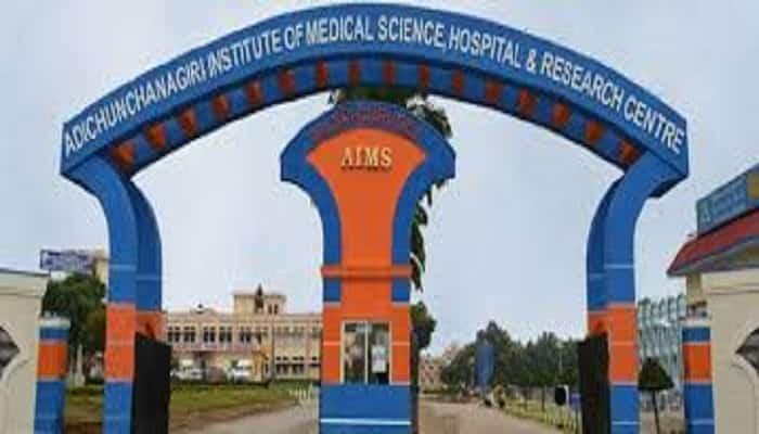 Adichunchanagiri Institute of Medical Sciences